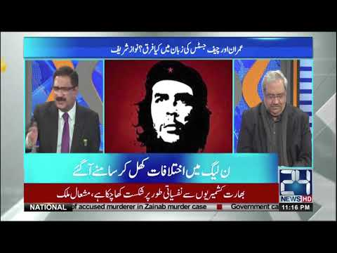 Exclusive talk with Ali Tareen Khan | DNA | 15 Feb 2018 | 24 News HD