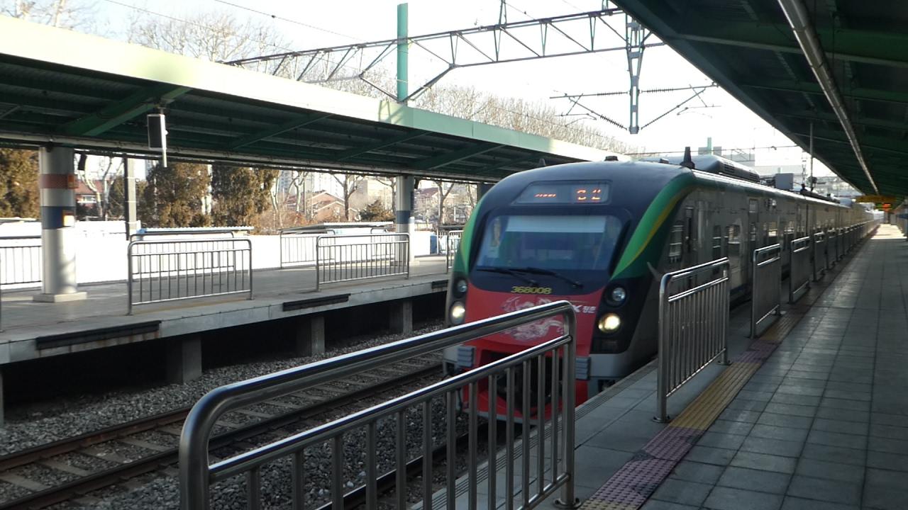 ITX-青春 京義中央線西氷庫駅通...