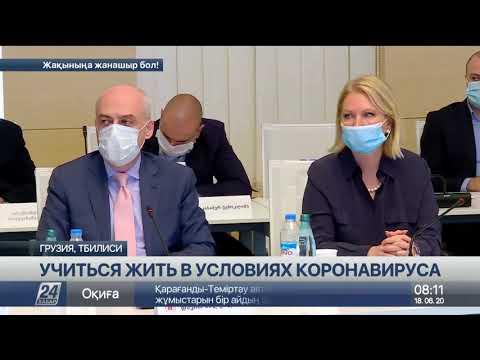 Соблюдать действующие ограничения призывают власти Грузии