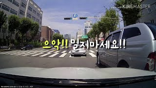 주행 중 사고날뻔 - I almost got into a car accident.