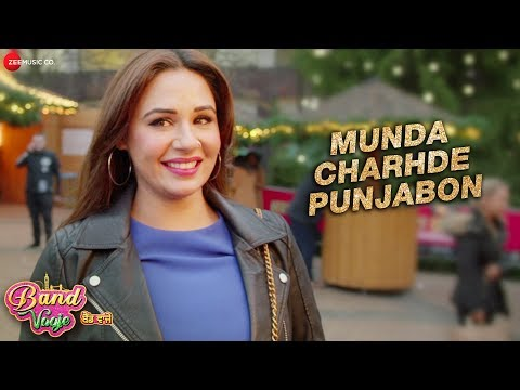 Munda Charhde Punjabon | Band Vaaje | Jatinder Shah | Gurpreet Maan | Binnu Dhillon & Mandy Takhar