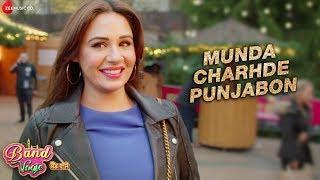Munda Charhde Punjabon Band Vaaje Gurpreet Maan Free MP3 Song Download 320 Kbps