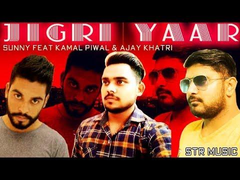 jigri-yaar-  -sunny-  -kamal-piwal-  -ajay-khatri-  -latest-punjabi-song-2018-  -str-music