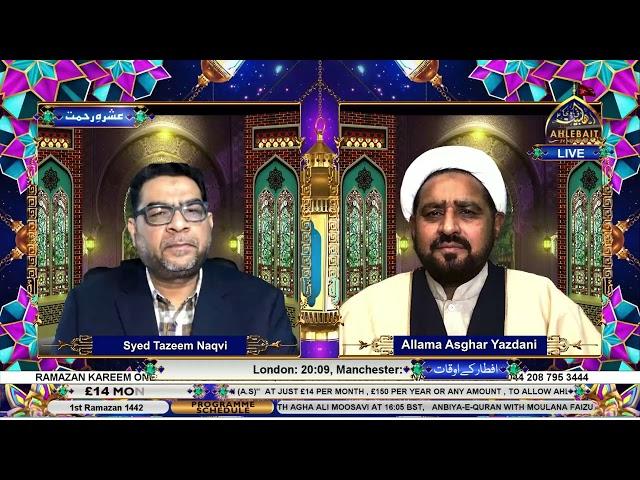 🔴 LIVE | Faizan-e-Ramzan - Tazeem Naqvi - Allama Asghar Yazdani - 1st Ramazan 2021