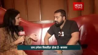 Anurag Kashyap Exclusive Interview  - Take On Udta Punjab And Haramkhor
