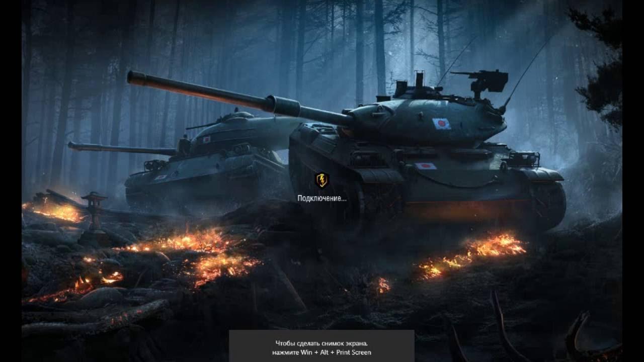 Как скачать world of tanks blitz на пк youtube.
