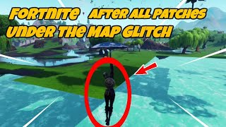 Fortnite Highly OverPowered GOD MODE and Under The Map Glitch! *After all patches* (Patched)