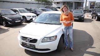 Volvo S40 2010. Стоит ли брать? | Подержанные автомобили