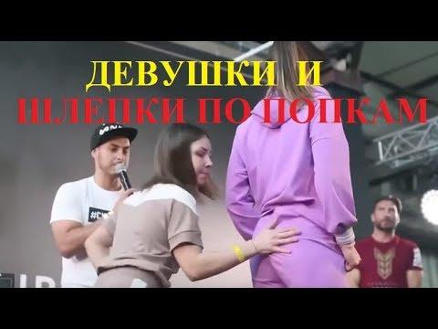 fitting short girdleKaynak: YouTube · Süre: 2 dakika14 saniye
