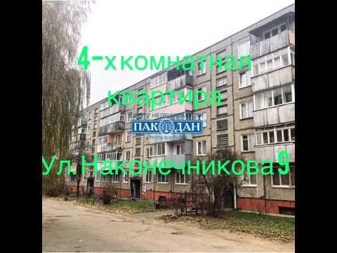 ПРОДАЁТСЯ 4-Х КОМНАТНАЯ КВАРТИРА Г. БАРАНОВИЧИ