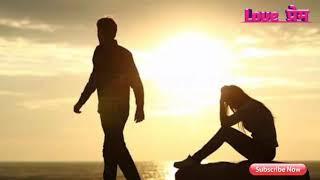 Geli Udat 💔 Marathi WhatsApp Status Video.