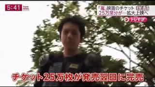 Arashi   岚 ピカンチ ハーフ预告 140718 标清