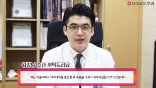 노원역잡티 내얼굴의 피부고민 해결책은 추천 오아로피부과