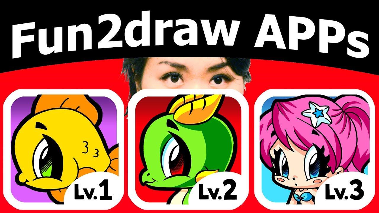 See Mei Yu Fun2draw Apps Cute Drawing Tutorial Youtube