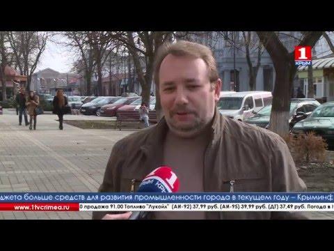 Украина хочет переименовать 70 населенных пунктов Крыма