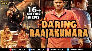 Hindi Movie | Hindi Dubbed Movies 2018 Full Movie | Daring Raajakumara Full Movie | Puneeth Rajkumar