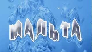 акриловые ванны BAS 2012 год