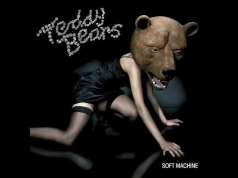 Teddy Bears   Black Belt