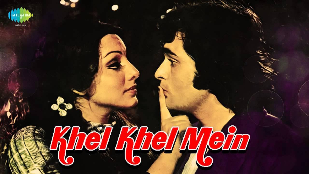 Ek Main Aur Ek Tu - Kishore Kumar - Asha Bhosle - Khel Khel Mein [1975]