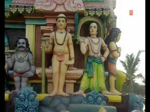 Sri Rameswaram Darshan Telugu