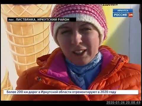Беседки для отдыха на берегу Байкала в Листвянке построены незаконно
