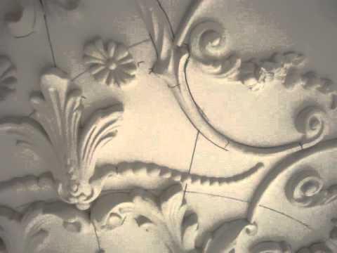 Потолочная розетка