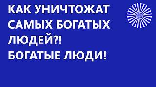 Срочно!  Жириновский - Война Алегархам