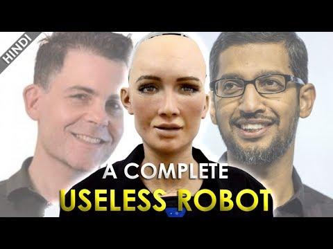 Sophia Robot Is