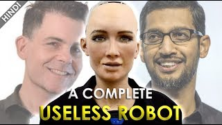 Sophia Robot Is A BIG FRAUD by Hanson Robotics- Real Eyes