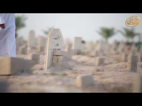 Посещение могилы коран хадис