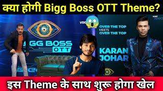 Bigg boss OTT Theme details