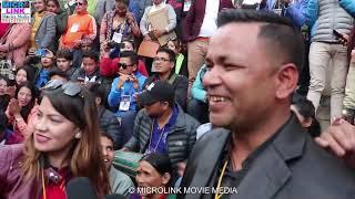 राजु परियार र अन्जली अधिकारी बिच हेर्नुहोस् || पोखरामा आज के भयो ? Raju Pariyar , Anjali Adhikari