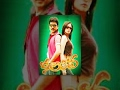 Kaluva || Full Telugu Movie || Sivaji Raja || Rajeswari || M. V. Raghu