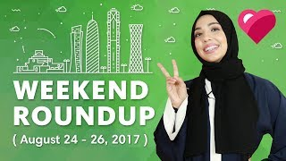 Top 5 Qatar Events (August 24 - 26, 2017)