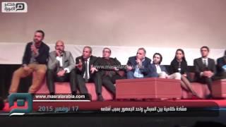 مصر العربية | مشادة كلامية بين السبكي واحد الجمهور بسبب أفلامه