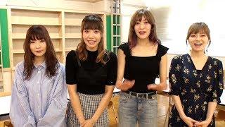 """天下一品 presents 〜""""Girls will be Bears""""TOUR〜】 チケットご購入は..."""