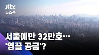 서울에 '강남 …