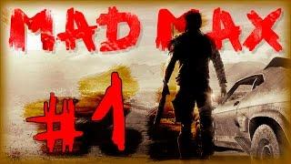 Mad Max /  Безумный Макс - Уроки рукопашного боя   episode 1