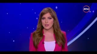 الأخبار - موجز أخبار الثانية عشر ظهرًا مع هبة جلال - حلقة الخميس 27-7-2017