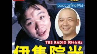 伊集院さんが話す田代32さんのエピソードって 昭和の喜劇みたいで好きな...