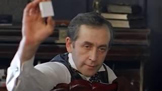 Шерлок Холмс и доктор Ватсон - Бедняга Тоби!
