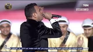 محمود الليثي يلهب حماس الحضور بالغناء لمحافظات وقبائل مصر