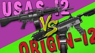USAS-12 ПРОТИВ ORIGIN-12!!!!