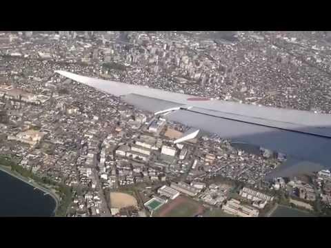 20150522 ANA Domestic 787-8 JA811A Osaka-Tokyo trip report