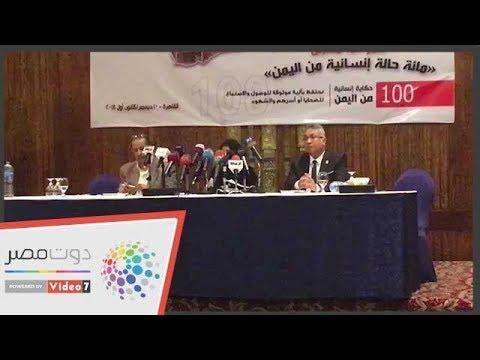 مؤسسة تمكين المرأة باليمن: الحوثيون يرتكبون جرائم ضد الإنسانية  - 13:54-2018 / 12 / 10
