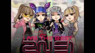 I AM THE BEST 2NE1(CL Cut Ringtone)
