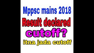 MPPSC 2018