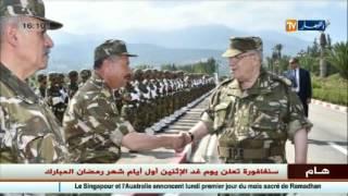 دفاع : الفريق أحمد قايد صالح في زيارة عمل الى الناحية العسكرية الأولى