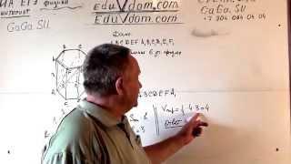 [edited] Стереометрия. Найдите объем многогранника, вершины - точки правильной шестиугольной призмы