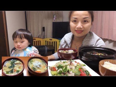🇯🇵Ăn Cá Kèo Kho Tộ, Mực Xào Dưa Leo – Hướng Dẫn Nấu Sup Miso – Cuộc Sống ở Nhật #104